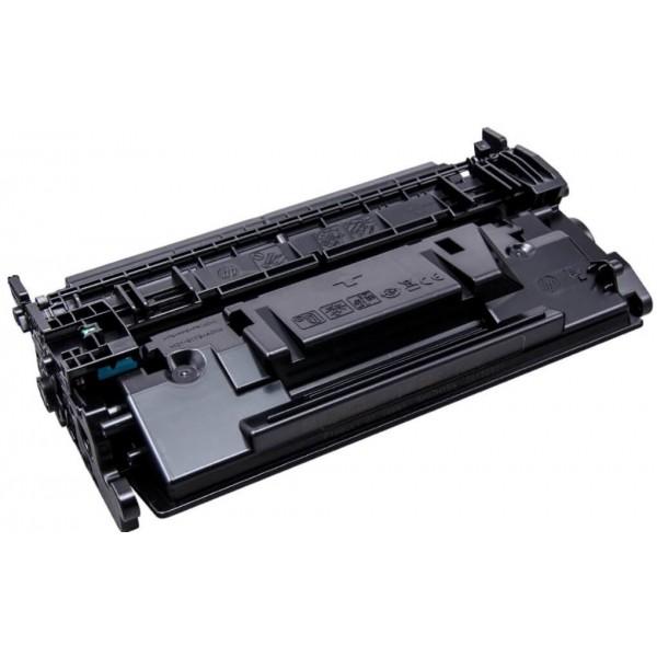 HP CF226X Black Laserjet 26X Compatible Toner
