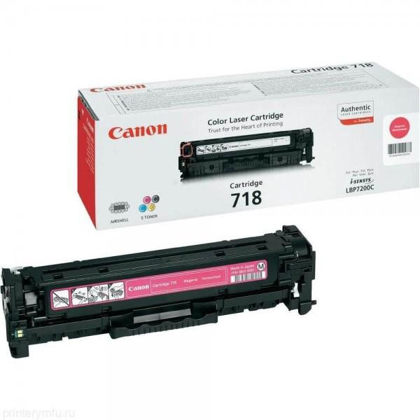 718M Canon Magenta Original Toner
