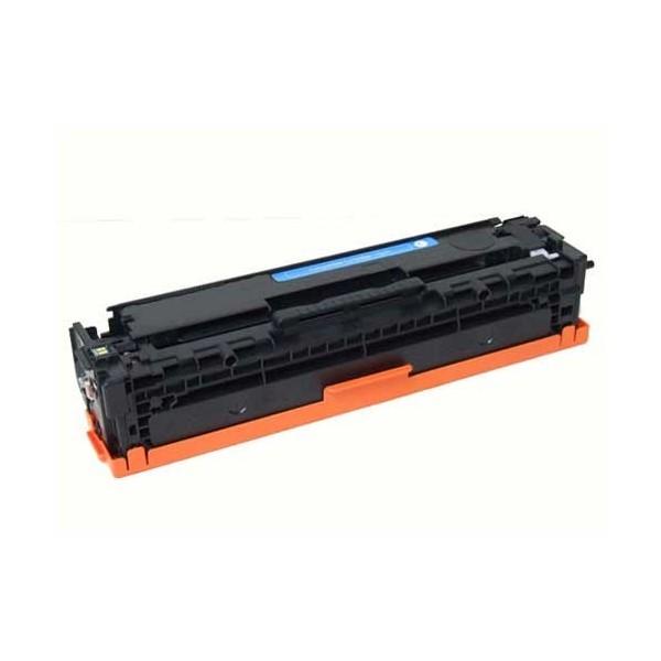 HP CC531A 304A Blue 718C Compatible Toner