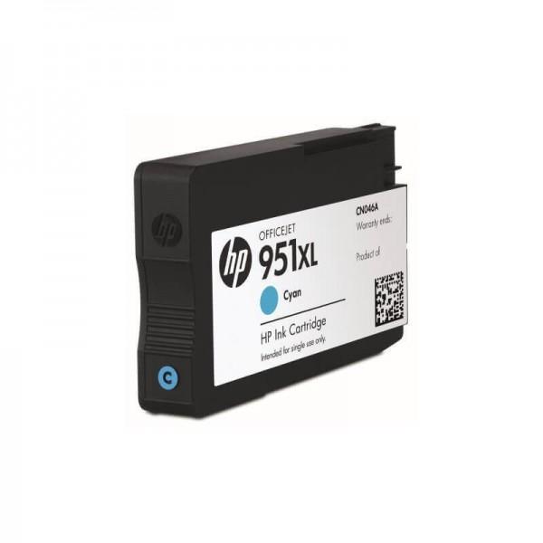 HP 951XL Blue Compatible Ink Cartridge CN046A