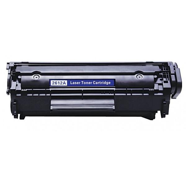Compatible Toner Canon FX10 Black